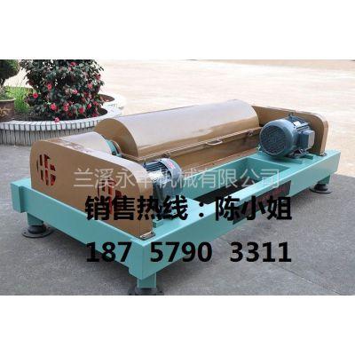 供应小型洗煤离心脱水机,洗煤污泥脱水机价格