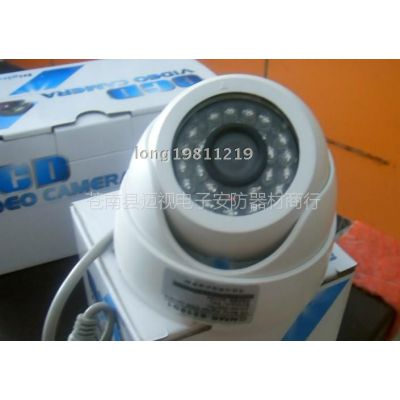 供应半球摄像机 1/3SONY420线原装 监控摄像机摄像头 红外摄像机  