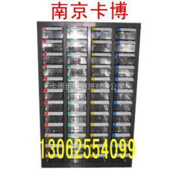 供应零件柜、电子元器件柜、文件柜-13770316912