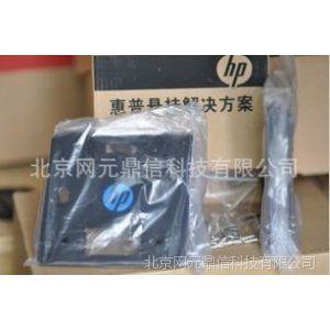 供应惠普瘦客户机挂架 显示器挂件 HP惠普挂架