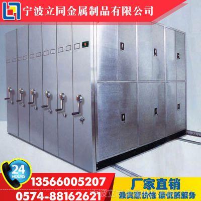台州三门销售智能地图密集架 资料档案柜 银行保管柜保管箱