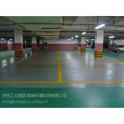 浙江杭州水性环氧地坪材料厂家 水性环氧墙面材料