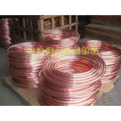 紫铜管厂家t2紫铜管价格河源保温管批发铜管材