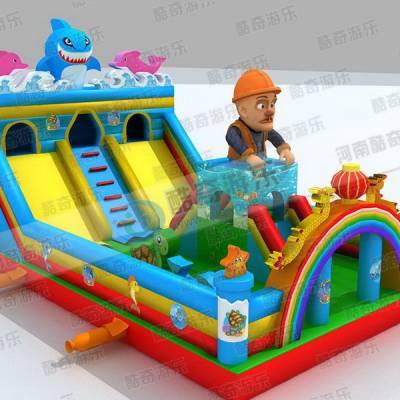 孩子的乐园家庭充气城堡