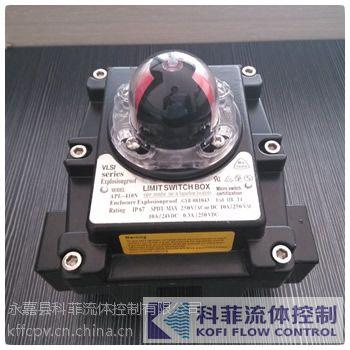 防爆型限位开关盒APL-410N、气动阀门开关信号反馈器、气动阀门回讯器