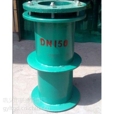 02S404(在线咨询) 柔性防水套管 国标柔性防水套管
