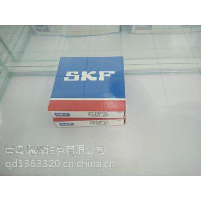 供应6324/C3轴承SKF技术咨询/FAG现货直销