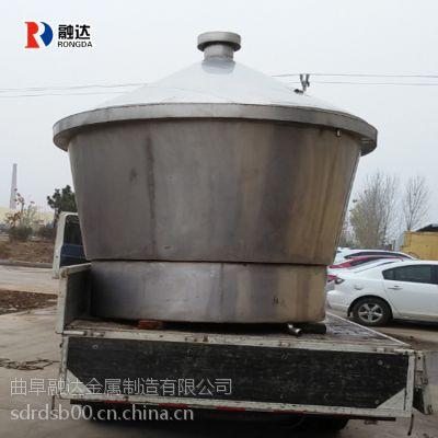 融达家用小型酿酒设备 蒸酒设备融达 酿酒甑锅 冷却器 粮食酿酒设备