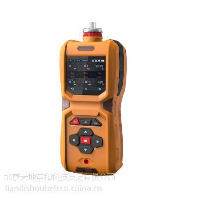 泵吸式丙烯腈报警器TD600-SH-C3H3N便携式丙烯腈检测仪北京天地首和