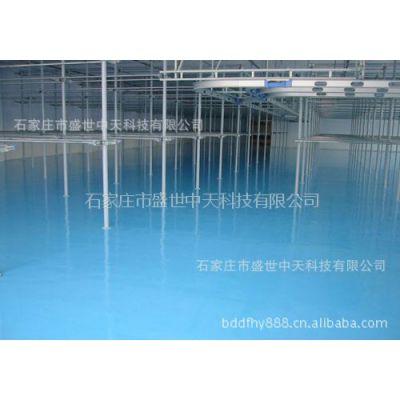 供应水性透气型环氧地坪工程/北帆地坪水性透气环氧地坪漆工程施工