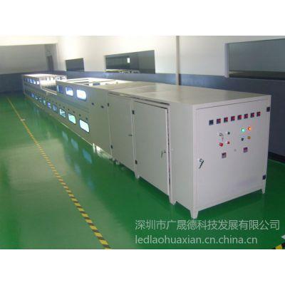 供应LED老化线,老化架,LED老化线专业生产商,总装线
