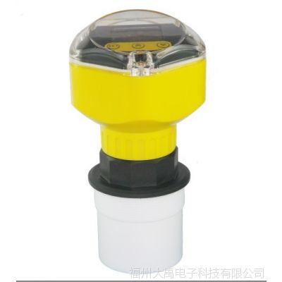供应福建 西子系列一体防腐型超声波液位计 30米量程 DYYX-WW-30FCWJ 价格实惠