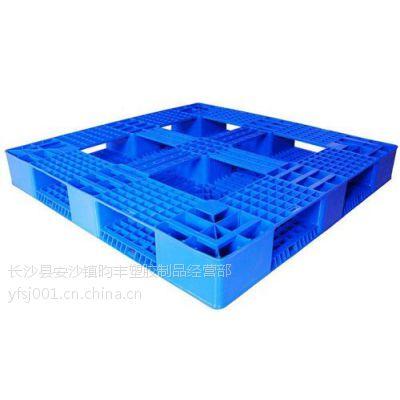 昀丰塑胶(已认证)_天心区生产塑料托盘_生产塑料托盘厂家