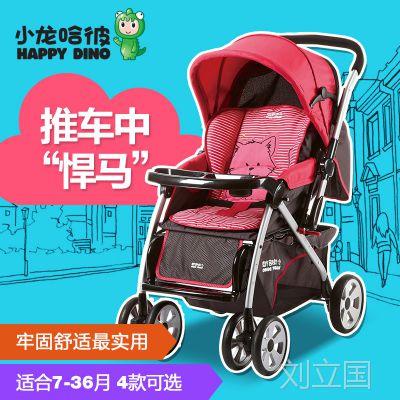 小龙哈彼 宽舒型婴儿手推车 双向推行可平躺宝宝推车 LC519H