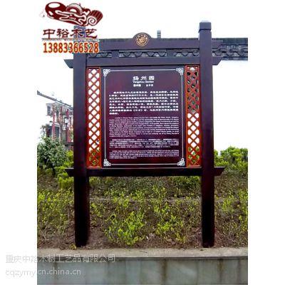 澳门风云重庆户外指示牌景区实木指示牌导向牌园林景观防腐木讲解牌