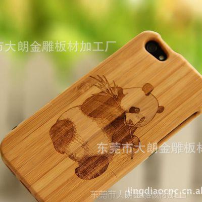 广东东莞专业生产苹果手机壳 竹木手机壳厂家直销