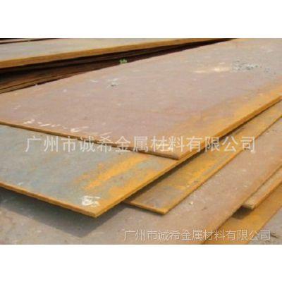 钢材批发 桥梁 结构 耐候板 Q235B  Q345R 中 厚  钢板