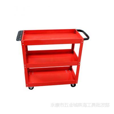 厂家供应汽车美容工具车柜三层小推车零件车移动多功能手推车加厚