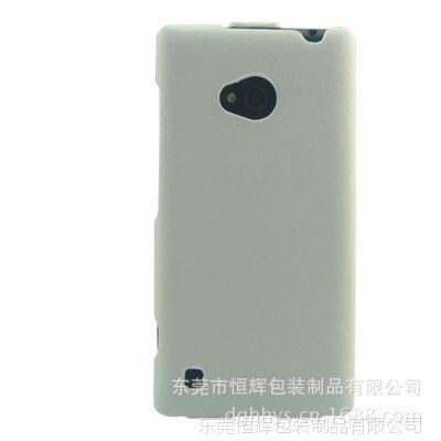 Nokia 720手机皮套厂直销诺基亚720手机配件批发商