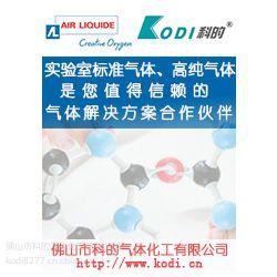 空气中异丁烷标准气体-专业配制各类标准气体