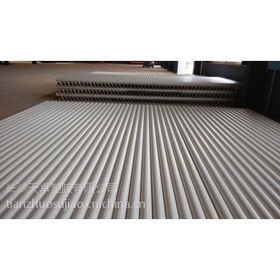 供应长沙天卓塑胶PVC-U埋地式通信管