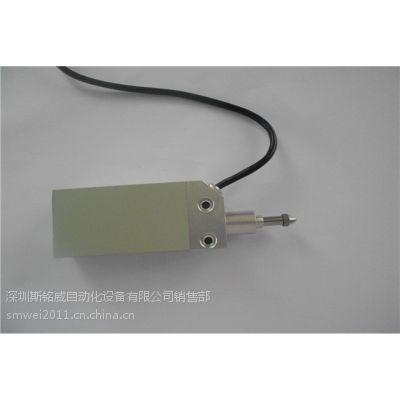 安康光栅微位移传感器