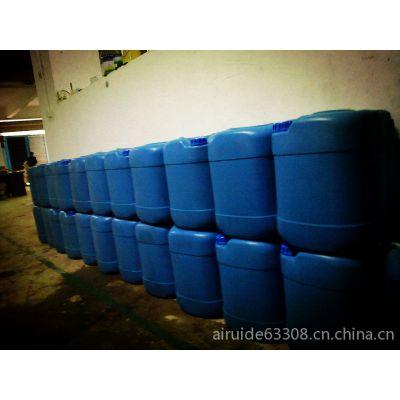 供应爱瑞德高热值醇基燃料添加剂,蓝白火焰甲醇燃料添加剂,配方
