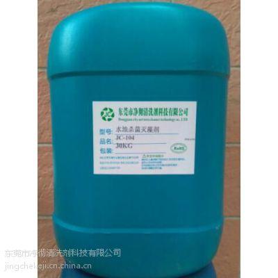 山西水池杀菌灭藻剂 景观池青苔杀灭剂 使用成本低 稳定性强 东莞净彻科技