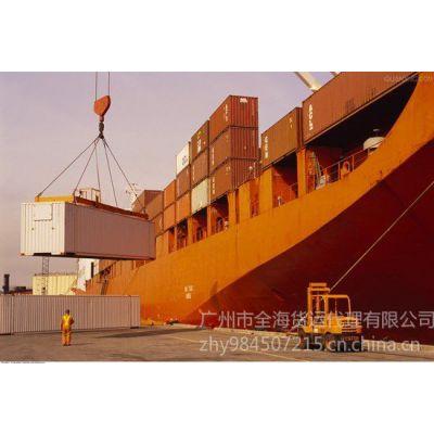 供应武汉到广州集装箱门到门海运公司