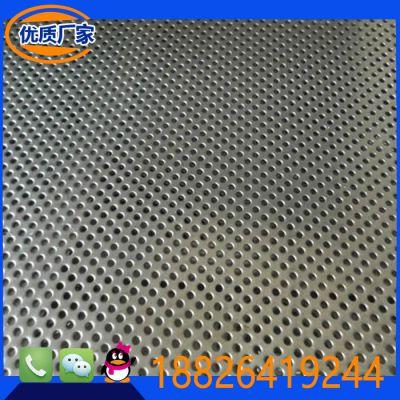 五金筛网厂供应广州0.3微孔过滤网 过滤材料