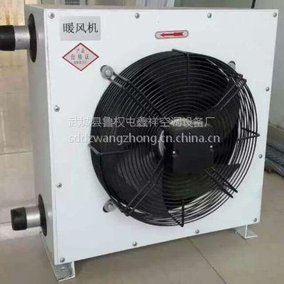 供应鑫祥LS-6型热水水暖暖风机