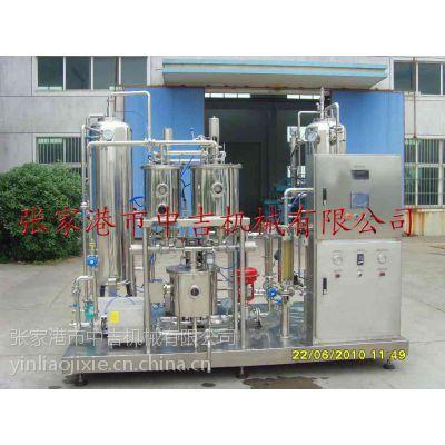 供应刺梨果汁饮料生产设备