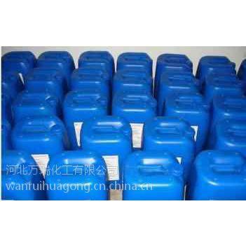 万瑞水垢水处理化工产品 中央空调水垢清洗剂