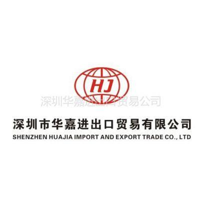 供应美国快递进口到香港,美国进口到中国物流服务