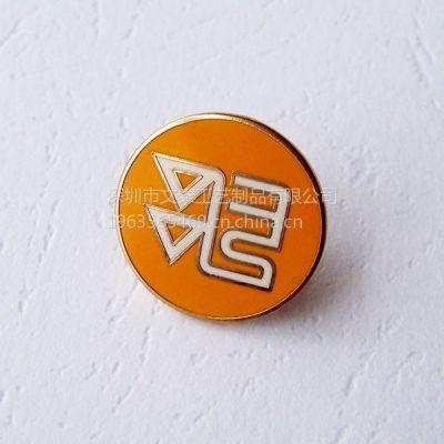 供应供应车展徽章/比亚迪胸章/北京4S店胸章制作厂/奥迪胸针胸章徽章厂