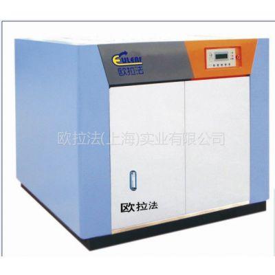 供应上海欧拉法OG(F)Ds185(W)制药食品无油螺杆空压机