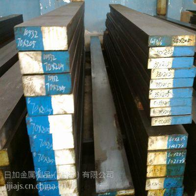 供应DC53冷作模具钢|DC53钢精光板加工报价
