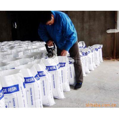 温州海德能批发上海阴离子交换树脂.201X7树脂.