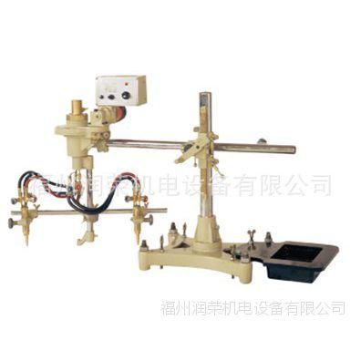 华威焊割 CG2-600II割圆机(双割炬)