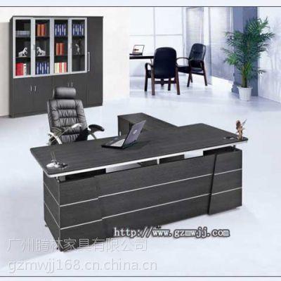 供应时尚板式大班台,经理办公台,高档大班台,老板桌,班台定制