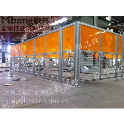 推荐品牌,默邦焊接机器人专业防护围栏