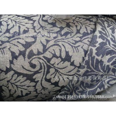 常州牛仔布产地批发供应全棉系列提花布箱包布中国风