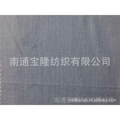 供应条子色织布 棉布 江苏南通布料厂家
