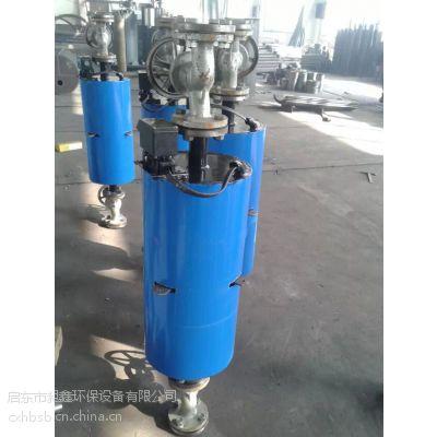 JD-MDP型煤气管道冷凝水排水器,转炉煤气排水器
