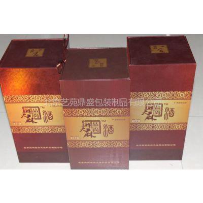 供应北京大兴包装盒厂家
