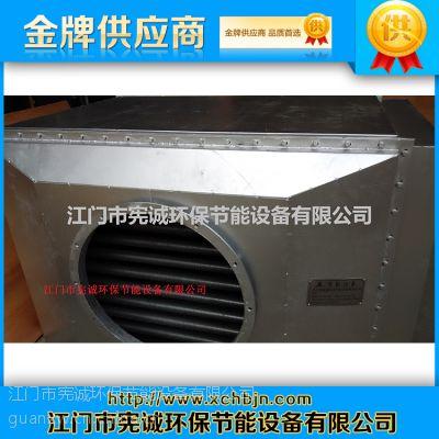 厂家热销食品行业锅炉余热回收器 不锈钢省煤器XC-GC18