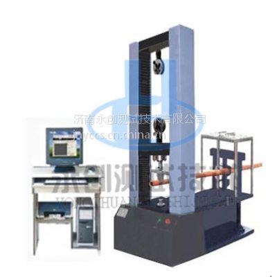 KJ-W100/100kN脚手架扣件万能试验机