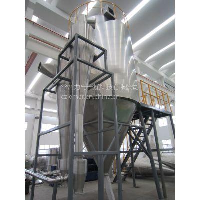力马干燥离心喷雾干燥塔LPG-500、立式喷干塔生产厂家