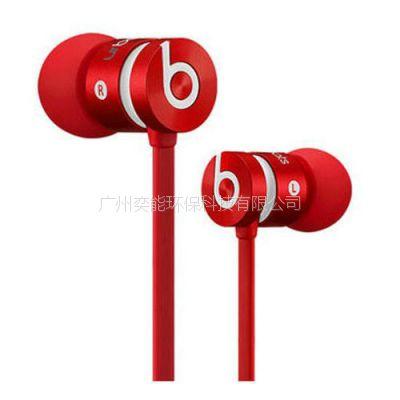 beats魔音入耳式蓝牙耳机维修换线换耳挂