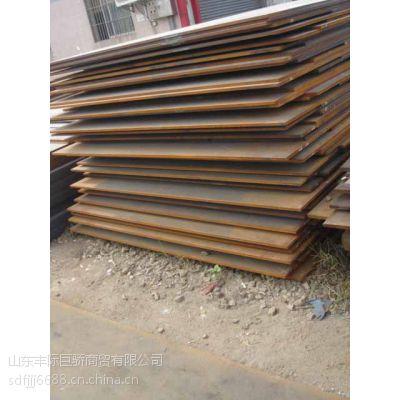 应县45CrNi钢板-厂家《近日报价》